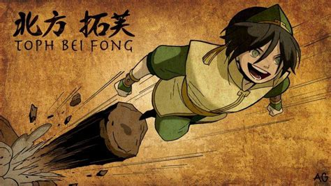 Toph Beifong, Avatar: The Last Airbender Wallpapers HD